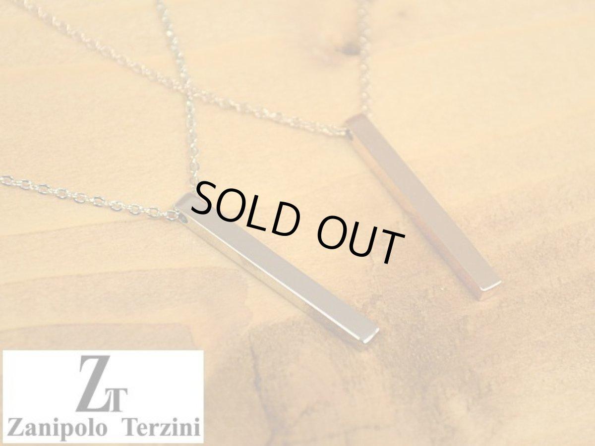 画像1: Zanipolo Terzini【ザニポロタルツィーニ】ステンレスシンプルスティックペンダント&チェーンセット ペアセット (1)