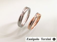画像3: 流線型★サージカルステンレスペアリング【ザニポロタルツィーニ】Zanipolo Terzini☆ (3)