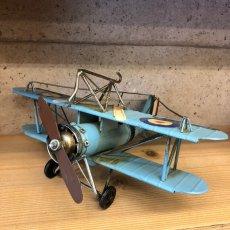 画像1: 【ブリキ飛行機模型】スカイブルーの複葉機★プロペラ機 (1)
