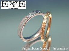 画像1: EVE【イヴ】天然ダイヤモンド!サージカルステンレスペアリング♪7号〜21号☆ペア販売 (1)