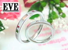 画像1: EVE【イブ】天然ダイヤモンド!サージカルステンレスペアリング!7号〜21号☆ペア販売RSD1617 (1)