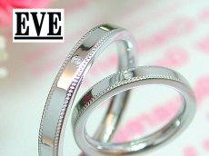 画像2: EVE【イブ】天然ダイヤモンド!サージカルステンレスペアリング!7号〜21号☆ペア販売RSD1617 (2)