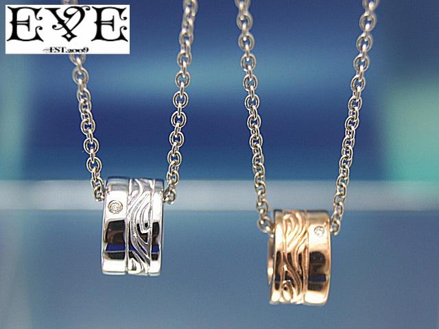 画像1: EVE【イヴ】天然ダイヤモンド!サージカルステンレスペアペンダント♪ベビーリングトップ!ペア販売 (1)