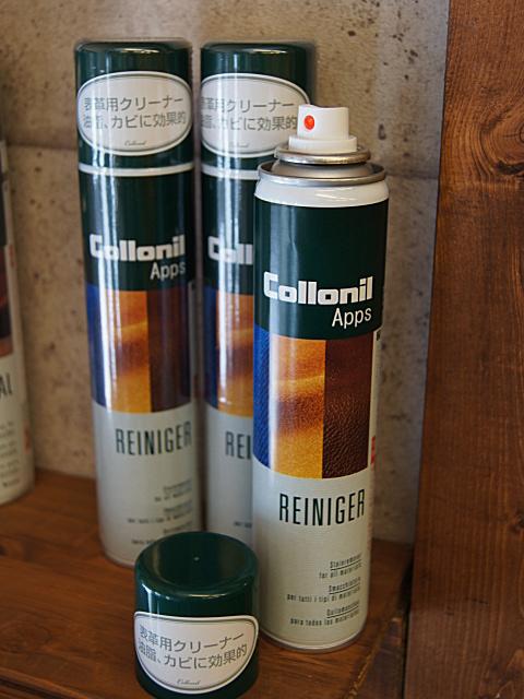 画像1: Collonil コロニル REINIGER ライニガー 油脂、カビ取りスプレークリーナー (1)