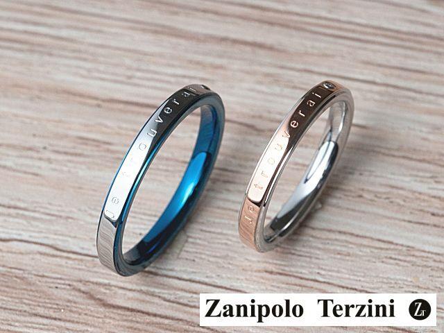 画像1: 【ザニポロタルツィーニ】Zanipolo Terzini☆ブルー&ピンクゴールドサージカルステンレスペアリング (1)
