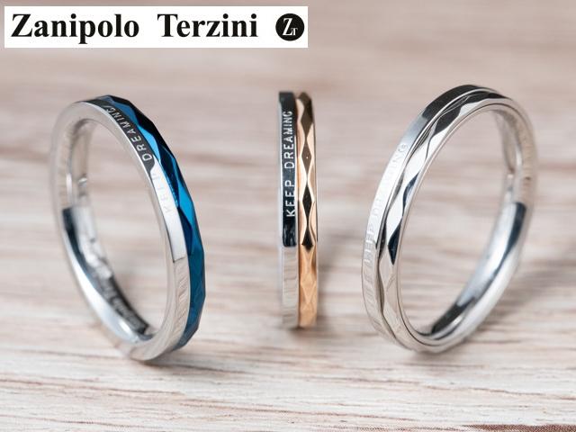 画像1: 【ザニポロタルツィーニ】Zanipolo Terzini☆ダイヤモンドカットサージカルステンレスペアリング (1)