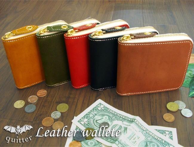 画像1: コンパクトで人気!ラウンド折財布【quitter】 5色展開!!ラウンドレザー折財布 (1)
